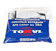TORVI BOOTS LINERS